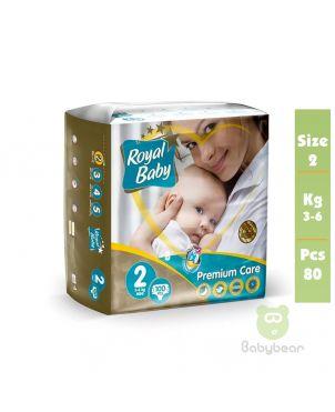 Royal Baby Diapers SIZE 2  PREMIUM 3 - 6 kg 100 Pcs