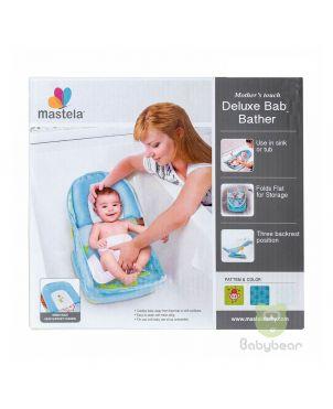 Baby Product in Sri Lanka - Mastela Baby Bather