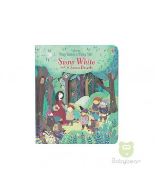Snow White and the Seven Dwarfs (Peep Inside a Fairy Tale )