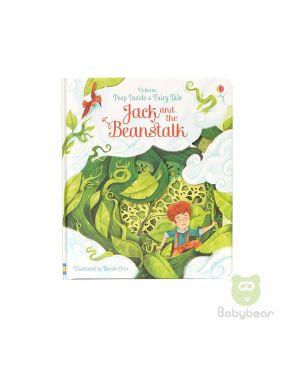 Jack and the Beanstalk (Peep Inside a Fairy Tale )