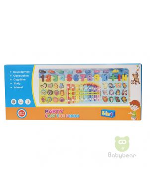 5 in 1 Musical activity set
