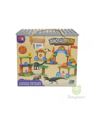 3 in 1 Dinosaur Park Building Block Play Set
