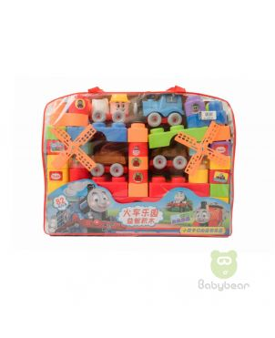 Thomas Building Block Set