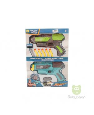 Super Shooting Gun Set Soft Bullets