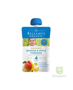 Bellamys Organic - Banana & Apple Porridge - Baby Food