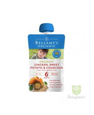 Bellamys Organic - Chicken, Sweet Potato & Couscous - Baby Food