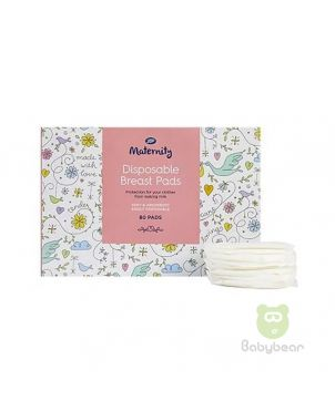 Disposable Breast Pads - Boots 80 Pads