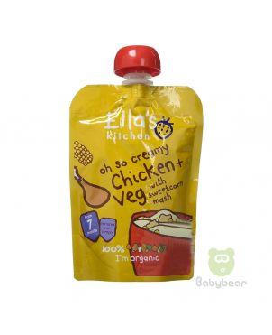 Ellas Kitchen - Chicken + Veg Baby Food