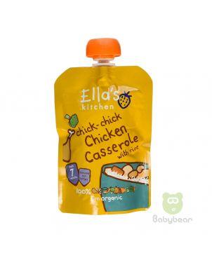 Ellas Kitchen - Chicken Casserole Baby Food