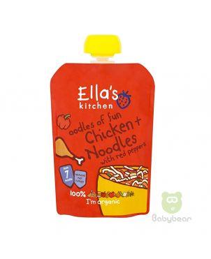Ellas Kitchen - Chicken and Noodles Baby Food