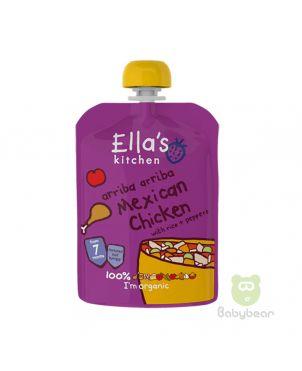 Ellas Kitchen - Mexican Chicken Baby Food