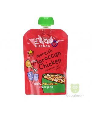Ellas Kitchen - Moroccan Chicken Baby Food
