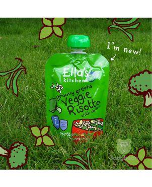 Ellas Kitchen - Veggie Risotto Baby Food