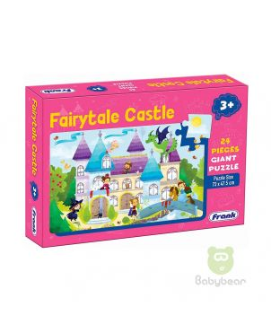 Fairytale Castle Puzzle - Early Learner 3+