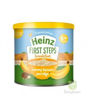 Heinz Tins - Creamy Banana Porridge Baby Food