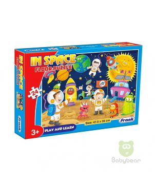 In Space Floor Puzzle - Early Learner 3+