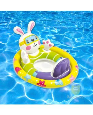 Swimming Float Ring - Bunny