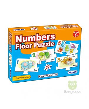 Numbers floor puzzle - Early Learner