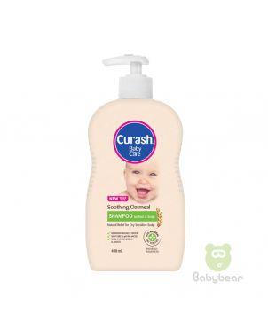 Curash Soothing Oatmeal Shampoo