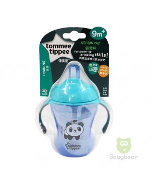 Tommee Tippee Training Straw cup 230ml Sippy Cup