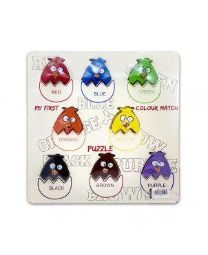 Colour Match Base Chic n Egg